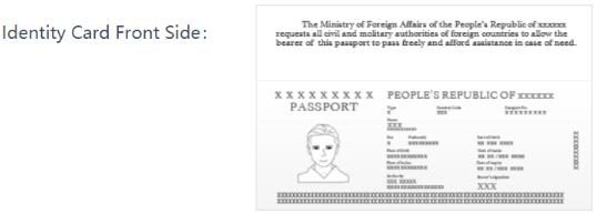 Внутренняя часть паспорта