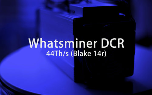 ASIC Whatsminer DCR
