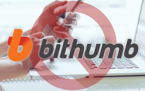 Bithumb и виртуальные счета