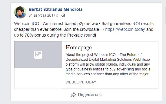 Post-v-Facebook.png
