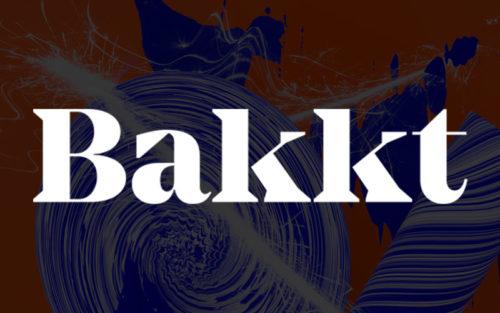 Проект Bakkt