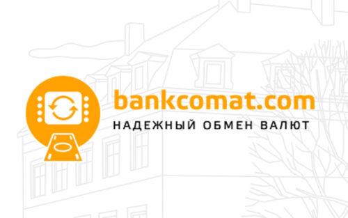 bankcomat com