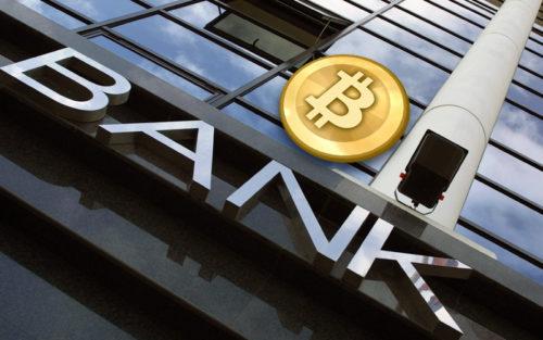 Банки и криптовалюта
