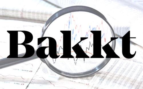 Bakkt и фьючерсные контракты