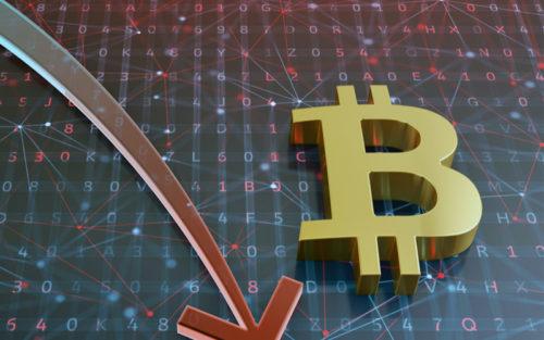 Снижение курса биткоина