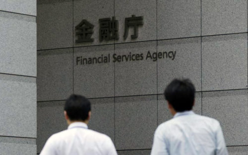 The Financial Services Agency of Japan