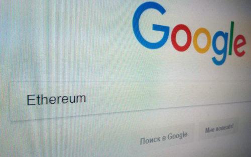 Ethereum и Google