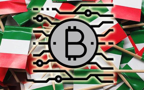Италия и блокчейн