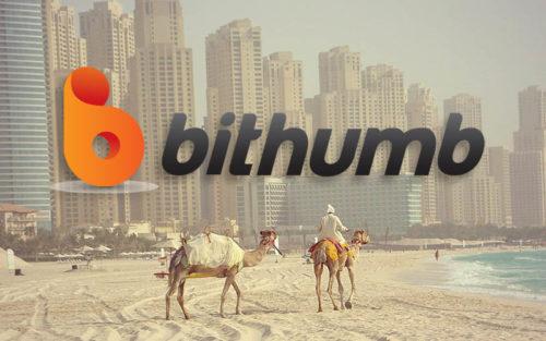 Bithumb в ОАЭ