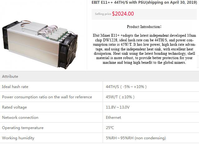 EBIT E11++