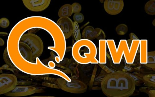 QIWI и Bitcoin
