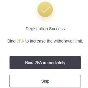 Успешная регистарция