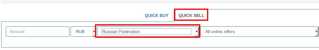 Окно быстрой покупки и продажи