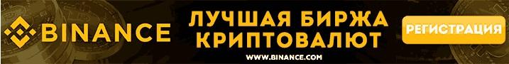 Banner Binance 700 90