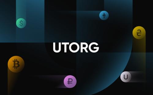 Криптобиржа Utorg: фиат на карту аккуратно и дешево