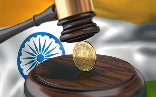 Верховный суд Индии