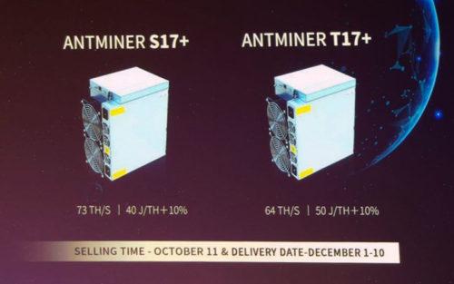 Новые модели Antminer
