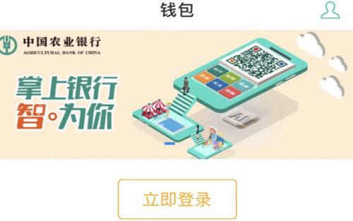 Скриншот приложения ABC