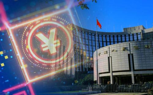 Цифровой юань