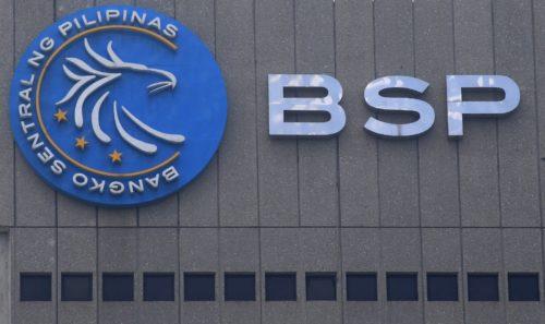 ЦБ Филиппин