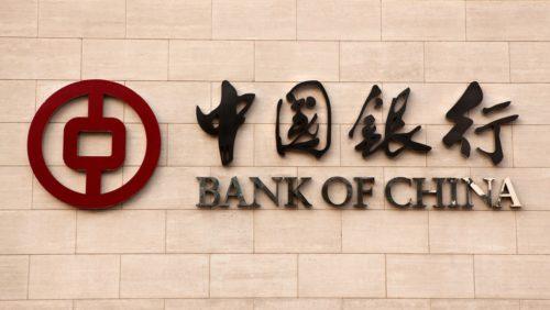 ЦБ Китая