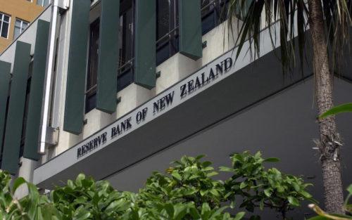 ЦБ Новой Зеландии
