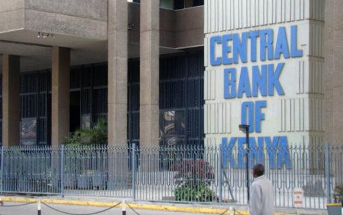 Центральный Банк Республики Кения