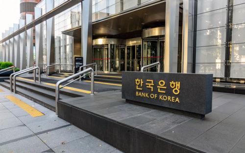 Центральный банк Южной Кореи