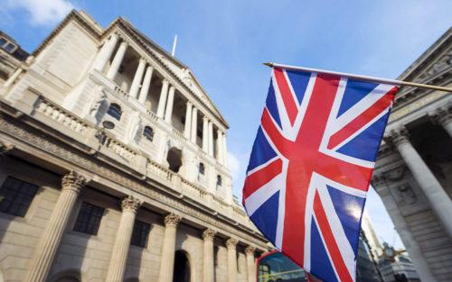 Центральный банк Англии