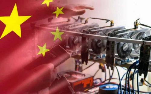 Майнинг в Китае