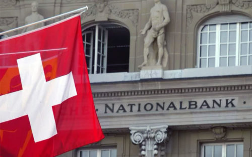 ЦБ Швейцарии