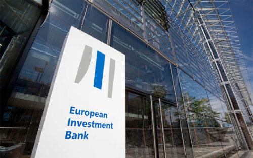 Банк ЕС