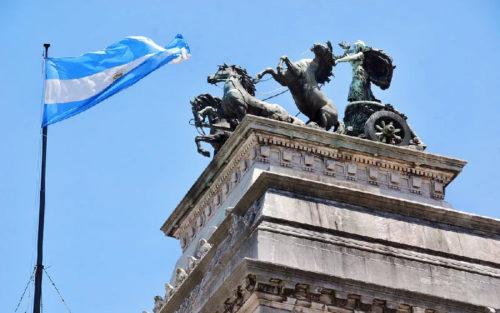 ЦБ Аргентины